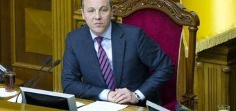 Парубий заверил, что парламентского кризиса в Украине нет