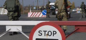 В Марьинке ранили пограничника на КПП