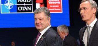 НАТО поддержала помощь Украине