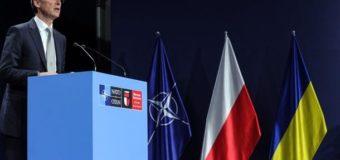 НАТО не собрается поставлять летальное оружие в Украину