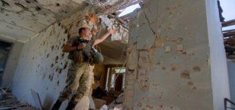 В АТО погиб военный, 10 человек ранены