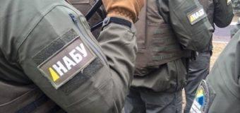 Экс-главу Укрэкоинвестиций задержало НАБУ