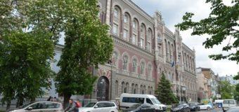 Экс-чиновников НБУ арестовали за воровство по милионные залоги