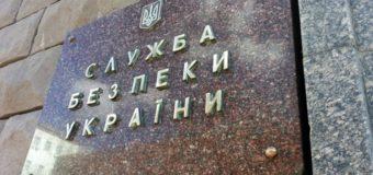 СБУ рассказала об украинском шпионе в ОБСЕ