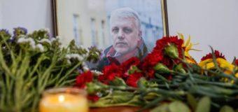 Видео закладки бомбы в машину Шеремета: киллер оказалась женщина