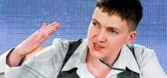 Савченко настаивает на легальной торговле с «ЛДНР»