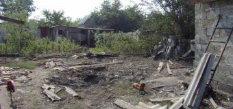 Обнародованы первые фотографии обстрела Донецка