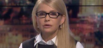 Тимошенко троллят в сети за курьезную ошибку в заявлении. Видео