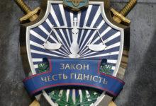 Украинцам пообещали 600 «неподкупных» прокуроров