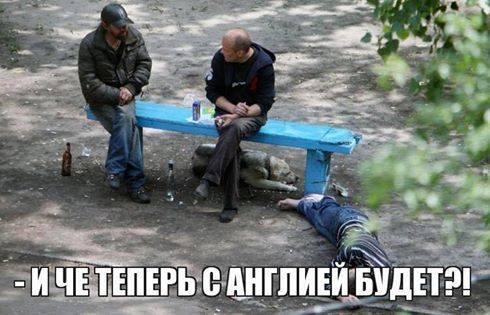 Край российской «эволюции»: свежие фотожабы «порвали» сеть