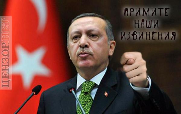 Ожидание и реальность: в сети смеются над диалогом Эрдогана с Россией. Фото