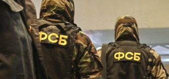 ФСБ задержала в Ялте украинку «за сепаратизм»
