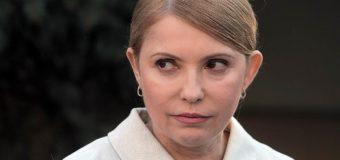 Скандал с Тимошенко в Раде стал хитом дня. Фото