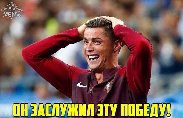 Над Францией потешаются в сети за легендарный проигрыш сборной. Фото