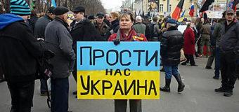 Россияне невзлюбили Путина и стали лучше относиться к украинцам