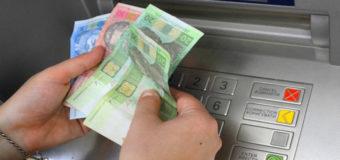 В грудні в Україні середня зарплата може бути близько 16 тис. грн.