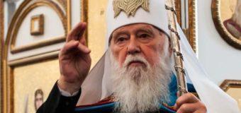 Патриарх Филарет рассказал о плюсах войны с Россией