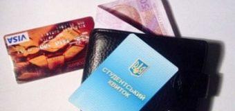 Украинские студенты могут остаться без стипендий