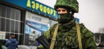 Поляк рассказал почему воюет за «ДНР»