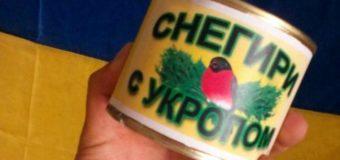 «Бандеровский» завтрак от депутата бурно обсуждают в сети