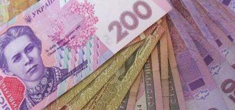 Украинцы требуют платить нардепам прожиточный минимум