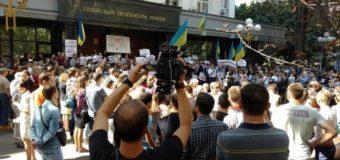 Под зданием ГПУ в Киеве митингуют в поддержку НАБУ. Фото