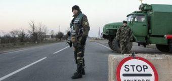 На Донбассе на блокпосту работник прокуратуры предъявил паспорт боевика