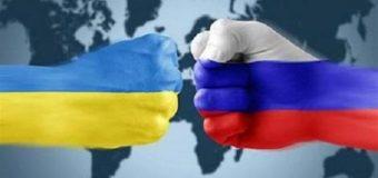 В Украине осудили бегство россиян