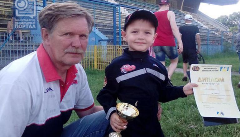 Малыш из Павлограда выиграл автогонки. Фото