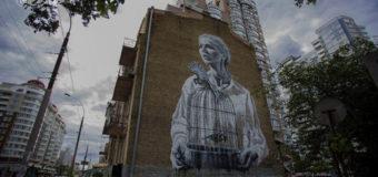 Эксперты: Муралы в Киеве — это политическая заказуха