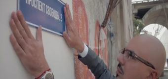 Декоммунизация: в Одессе сняли ироничный ролик. Видео