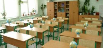 В киевских школах появятся видеокамеры