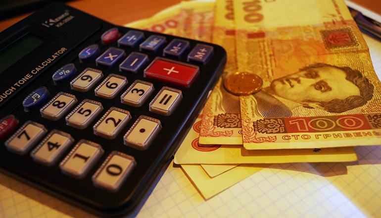 «Ощадбанк» начал выплачивать субсидии наличными
