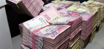 В зоне АТО хотели «отмыть» 14 миллионов