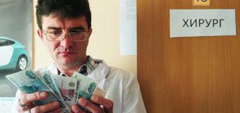 Крымские врачи жалуются на большую нагрузку и низкую зарплату