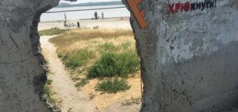 Нервы: гости Херсонщины пролазят к озеру через дыру в заборе
