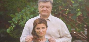 Фото Порошенко с женой — хит соцсетей