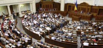 Верховная Рада хочет штрафовать СМИ без предупреждения