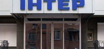 «Интер» просит защиты у Порошенко
