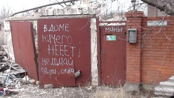 В «ДНР» боевики режут предприятия на металлолом. Фото