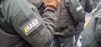 В сеть просочилась скандальная инструкция для сотрудников НАБУ