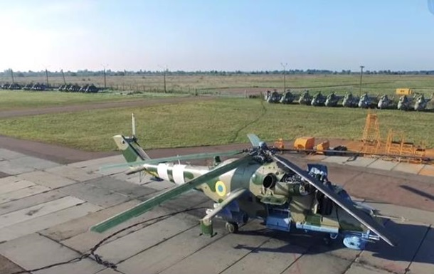 Укроборонпром показал новейшую разработку: видео ударного вертолета для армии