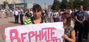 В Луганской области бунтуют шахтеры. Видео