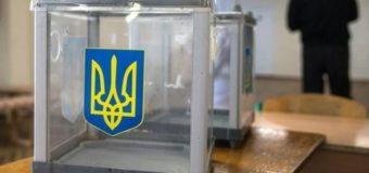 Украинцы рассказали, кого хотят видеть президентом