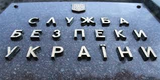 СБУ обвиняют в торговле статусами участников АТО