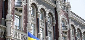 В Украине появится новая монета «К новогодним праздникам»