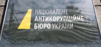 Зарплата детективов НАБУ вывела из себя украинцев