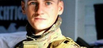 В Луганской области погиб офицер 93 отдельной механизированной бригады. Фото