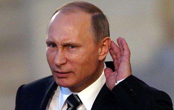 Путин спросил учителя, какая его зарплата, на что тот смущенно засмеялся. Видео