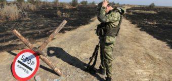 В Луганской области подорвался автомобиль с украинскими военными
